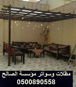 http://hainger.com/wp-content/uploads/2019/10/برجولات-مؤسسة-الصالح-50-261x300.jpg