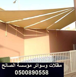 مظلات تغطية المسابح للفلل والنوادي الرياض