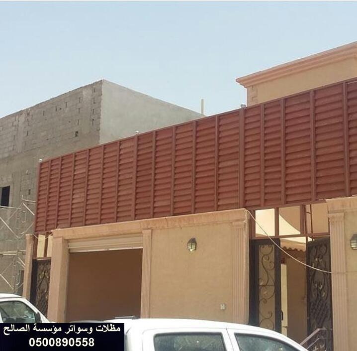 سواتر بلاستيك شكل خشب - تركيب سواتر الرياض