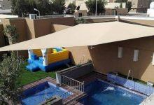 تركيب مظلات تغطية المسابح الخارجية