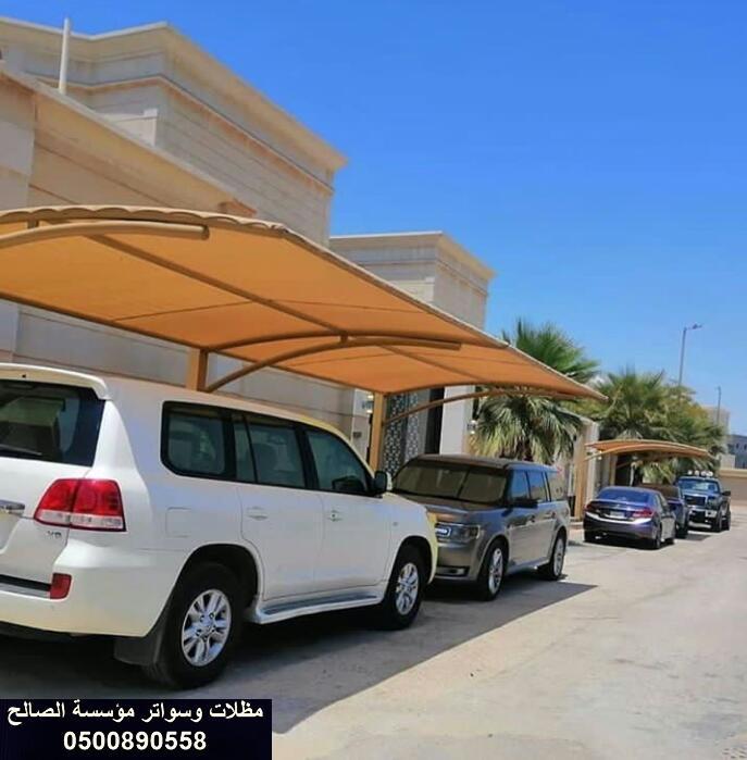 تركيب مظلات وسواتر الخرج الرياض
