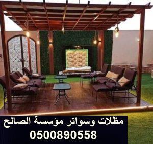 مظلات حدائق خشبية الرياض | عمل مظلة خشبية